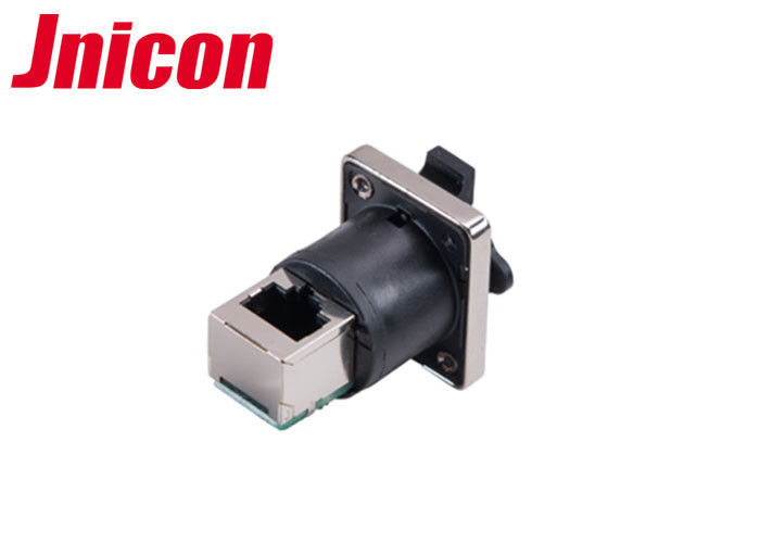 Shielded Modular Waterproof RJ45 Coupler For Stranded Networking Cable